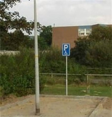 handicapped parking with pole blocking