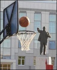 statue shooting basketball
